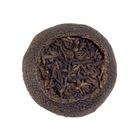 Imperial Black Tea Mandarin from Silk Road