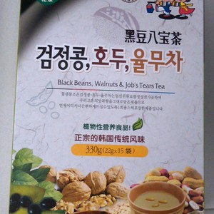 Black beans, walnuts and job's tears tea from kkoh shaem food company ltd.