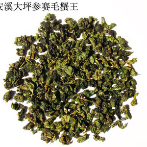 Winter Mao Xie Oolong Tea from jing tea shop