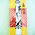  (High Grade Karigane Houjicha) from Fujiya Chaho