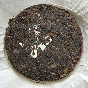 2003 Yiwu Zhengshan Old Tree from PuerhShop.com