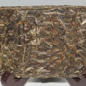 2008 Bulang Wild Arbor Brick from PuerhShop.com