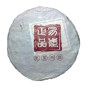 Yi Chang Hao, Yi Wu Zhengpin 2004 (Xiao Lan Zi) from Changtai Tea Group