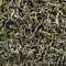 Mo Gan Huang Ya (Yellow tea) Yellow Tea (Organic) 2009 from Seven Cups