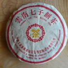 1990&#x27;s Small Yellow Label from The Essence of Tea
