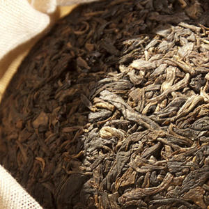 2003 Farmer's Cooperative (Mt. Banzhang) Wild Arbor Sheng from Verdant Tea