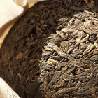 2003 Farmer&#x27;s Cooperative (Mt. Banzhang) Wild Arbor Sheng from Verdant Tea