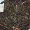 2006 Artisan Revival Stone-Pressed Sheng from Verdant Tea