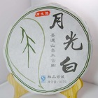 "2009 ""Moonlight White"" Raw Cake from SOYI Tea Company"