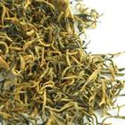 Golden Junmee Black Tea from Foruntay Tea (ChineseTea-Shop.com)