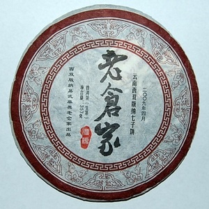 2009 Laocangjia Arbor Pu-erh Tea Cake from PuerhShop.com