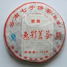 2010 Rongzhen Reserve Ripen Pu-erh Tea Cake from PuerhShop.com