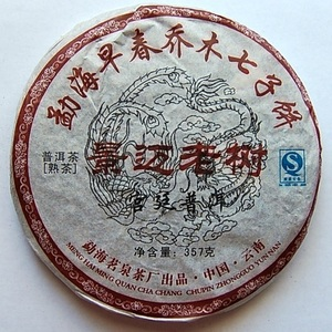 2006 Jingmai Laoshu Gongting Pu-erh Tea Cake from PuerhShop.com