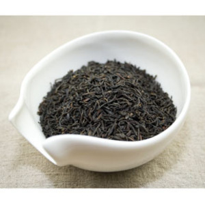 Keemun from Red Blossom Tea Company