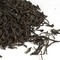 Season&#x27;s pick Assam FTGFOP from Upton Tea Imports