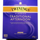 Traditional Afternoon from Twinings