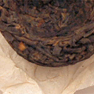 Ancient Gold Tou Cha from Urbàna Teas & Tonics