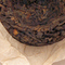 Ancient Gold Tou Cha from Urbna Teas &amp; Tonics