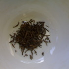 Yunnan from Dharma Teas