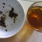 MatéChino™ from Dharma Teas