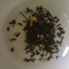 Ginger Black from Dharma Teas
