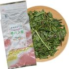 Organic Miyazaki Haru Bancha from Yuuki-cha