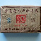 2007 Premium Ripe Pu-erh Brick Tea () from PuerhShop.com