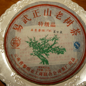 2009 Ba Jiao Yiwu Old Tree from Liming Tea Factory