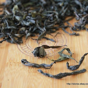 "2011 ""Golden Key"" AAA+ Wuyi Mountain Oolong Tea 125g from China Cha Dao"