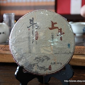 2011 Douji Hong Shang Dou Raw Puerh Tea Cake from China Cha Dao