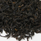 Wild Wuyi Black from Harney &amp; Sons