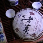 2007 Hengfu &quot;Guan Bian Lao Zhai&quot; Ripe Puerh Cake from China Cha Dao