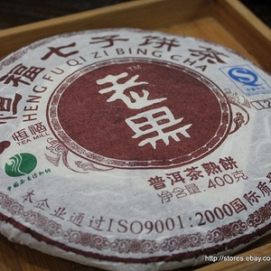 "2010 Hengfu ""Lao Hei Cha"" Ripe Puerh Tea Cake from China Cha Dao"