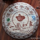"2009 Hengfu ""Yi Tun He Qi"" Ripe Puerh Tea Cake from China Cha Dao"