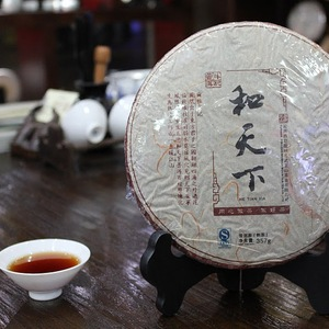 "2010 Douji ""Peace World"" Ripe Puerh Tea Cake 357g from China Cha Dao, Douji"