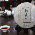 2010 Douji &quot;Peace World&quot; Ripe Puerh Tea Cake 357g from China Cha Dao, Douji