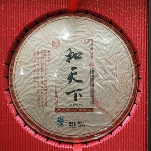 2009 Douji &quot;Peace World&quot; Ripe Puerh Tea Cake 357g 901 from China Cha Dao