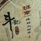 "2010 Douji Pure Series ""Ban Zhang"" Raw Puer Tea 357g from China Cha Dao"