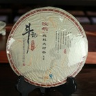 "2010 Douji Pure Series ""You Le"" Raw Puerh Tea Cake from China Cha Dao"