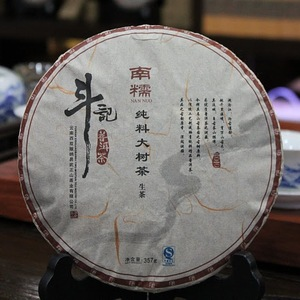 "2010 Douji Pure Series ""Nan Nuo"" Raw Puerh Cake from China Cha Dao"