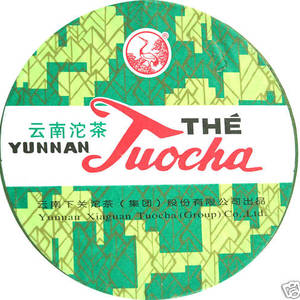 "2009 Xiaguan ""Xiao Fa"" Tuocha RIPE Pu-erh Tea from Xiaguan Tuocha Co. Ltd."