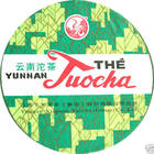 2009 Xiaguan &quot;Xiao Fa&quot; Tuocha RIPE Pu-erh Tea from Xiaguan Tuocha Co. Ltd.