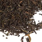 TK48: Kenyan Tinderet Estate TGFOP1 from Upton Tea Imports