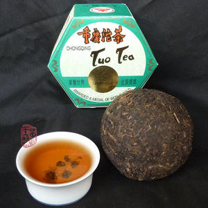 1995 Sichuan Chongqing Tuo Tea from Chawangshop
