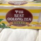 Best Oolong Tea from Tradition