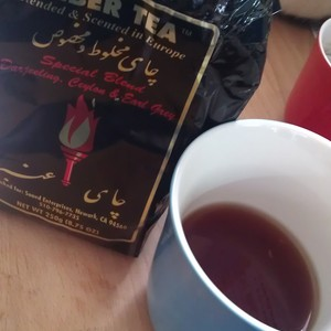 Special Blend from Amber Tea