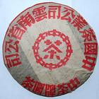 2005 CNNP Grand Red in Red Pu-erh Cake from pu-erhshop.com