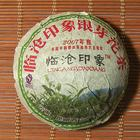 2007 Yin Ya Tuo Cha from RoyalPuer.com