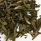 Darjeeling Samabeong DJ-1 organic &amp; Fair Trade 2011 from Camellia Sinensis