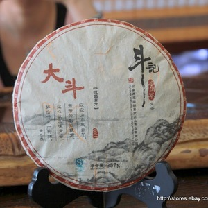 2011 Douji &quot;Hong Da Dou&quot; Raw Puerh Tea Cake from China Cha Dao